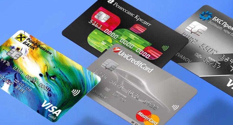 какой банк дает кредитную карту zerozaim