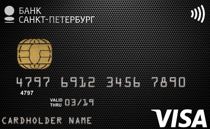 cash back кредитная карта instagram