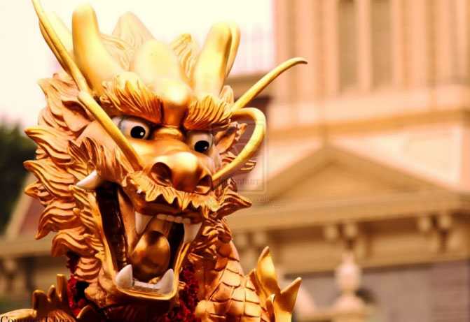 Invesco Golden Dragon China ETF