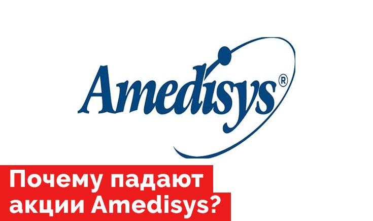 Падение акций Amedisys